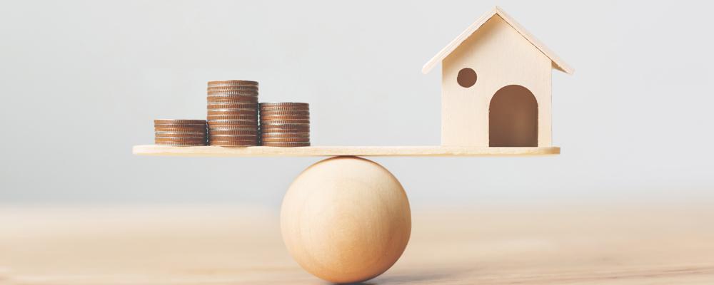 【第8回】住宅ローンと資産形成④