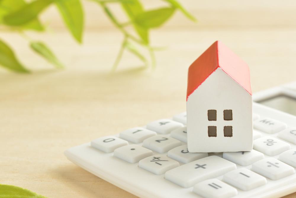 住まいと資産形成に関する意識と実態調査<br>−住宅購入と住宅ローン−
